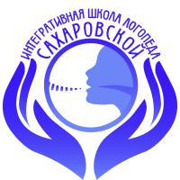 Метод О. Сахаровской. Лого-фасциальный массаж. После курса ЛФМ-2. Санкт-Петербург.